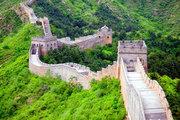 Обучение в Китае (Пекин)