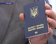 Гражданский паспорт Украины