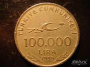 Турецкая лира номиналом в 100.000