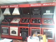 Бытовая техника, вытяжки, поверхности, посудомоечные машины