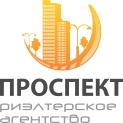 Риэлторское агенство , , Проспект