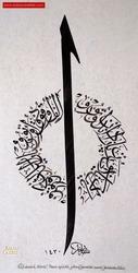курсы арабского языка в караганде