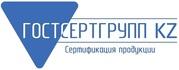 Сертификаты ИСО,  ТР ТС,  Декларации!