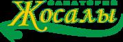Санаторий-профилакторий «Жосалы»
