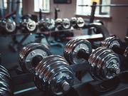 Тренажерный зал. Фитнес клуб. Тренировки в тренажерном зале с тренером. Спортивный комплекс Basket Hall предлагает услуги тренажерного зала.