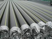 Полиэтиленовые трубы для газоснабжения