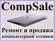 Продажа компьютерной техники и комплектующих
