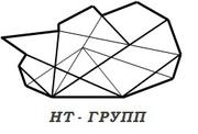 Многопрофильная научно –техническая консалтинговая компания НТ-ГРУПП