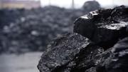 Угольную шахту
