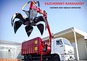«KAZCНERMET-KARAGANDY» купит отходы черного лома