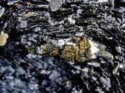 Полиметаллическая руда.