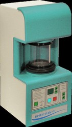 Галогенератор Бризсоль-1,  Ваш выбор для Соляной комнаты в Казахстане