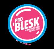Клининговая компания Problesk предоставляет услуги