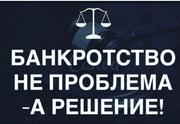 Банкротство во всех регионах Казахстана